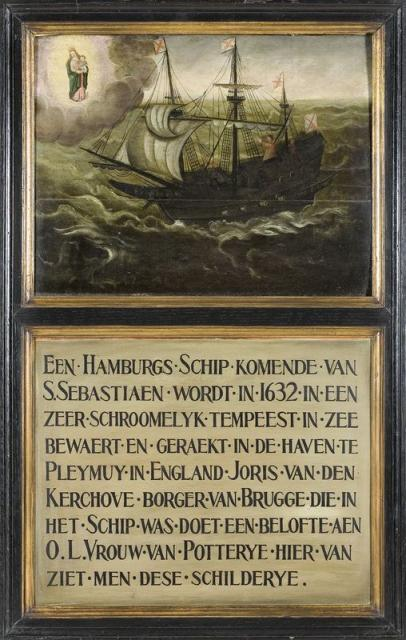 A Hamburg ship